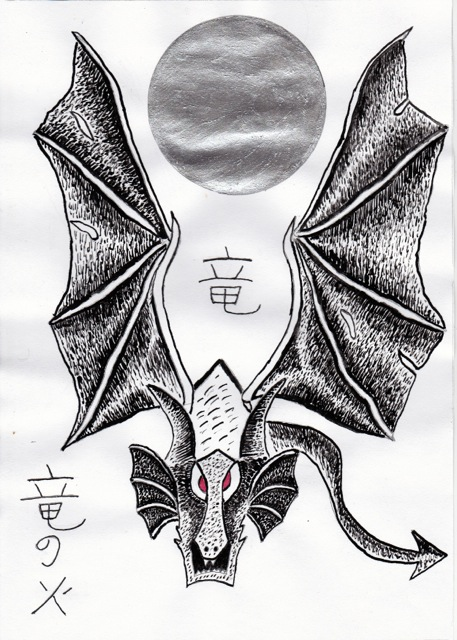 dragon with Japanese Characters